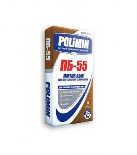 клей-для-газобетона-полимин-пб-55