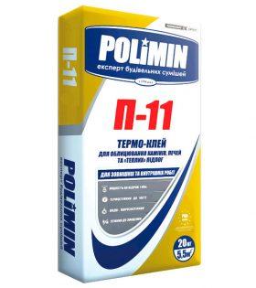 kley_dlya_kaminov_polimin_p_11_20_kg