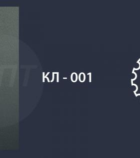 kl-001лого
