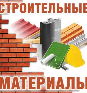company_1893_full